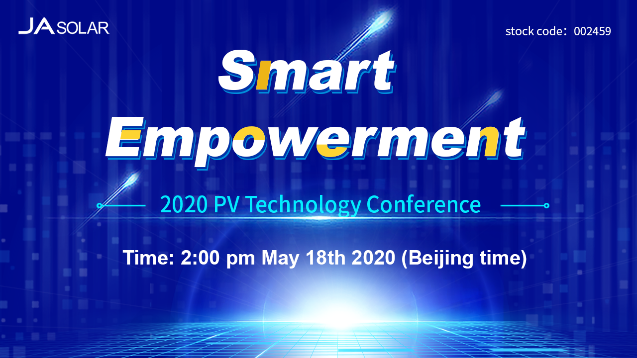 2020 PV Technology Conference