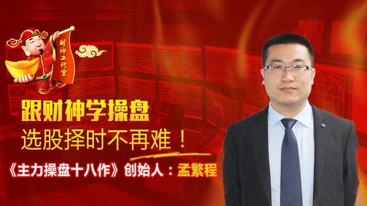《庞有明 高级网络培训课程》