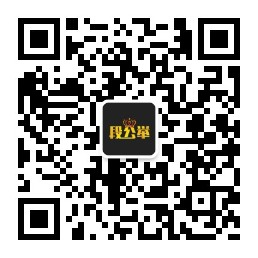 qrcode_for_gh_9b091b0a1f63_258